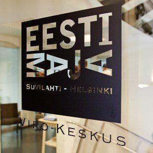 Eesti Maja – Viro-keskuksen logo
